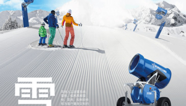 Neue Investitionen fördern den Skisport in Japan